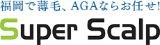 Super Scalp スーパースカルプ発毛センター博多祇園駅前店